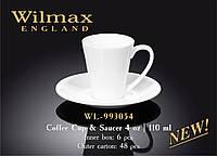 Чашка кофейная с блюдцем фарфор 110 мл. Wilmax WL-993054