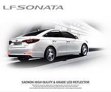 Рефлекторы задние LED 2-Way - Hyundai LF Sonata (Camily), фото 2