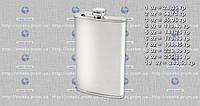Фляга металлическая 10B1-(10oz) MHR /50-2