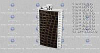 Фляга металлическая 10C-(10oz) MHR /03-2
