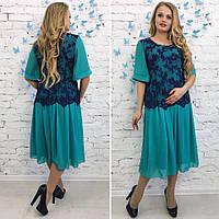 Нарядное женское шифоновое платье большие размеры