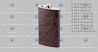 Фляга металлическая 12B-(12oz) MHR /52-3