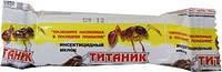 """Мелок инсектицидный """"Титаник""""  муравьев, тараканов, мух, клопов, блох"""