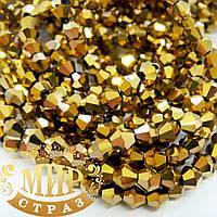Бусины биконус 4мм Цвет Gold 1шт