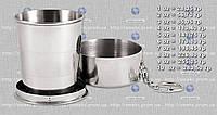 Складной стакан D1 (большой раскладной, 4,2oz,125ml) MHR /06-1