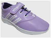 Детские кроссовки сиреневые для девочки VITALIYA, размеры 28-36