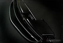 Решетка радиатора - Hyundai Avante MD / Elantra MD (BRIGHT), фото 3