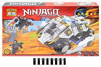 "Конструктор Ninjago (Ниндзяго) 7011  ""Внедорожник титанового ниндзя"" 470 дет"