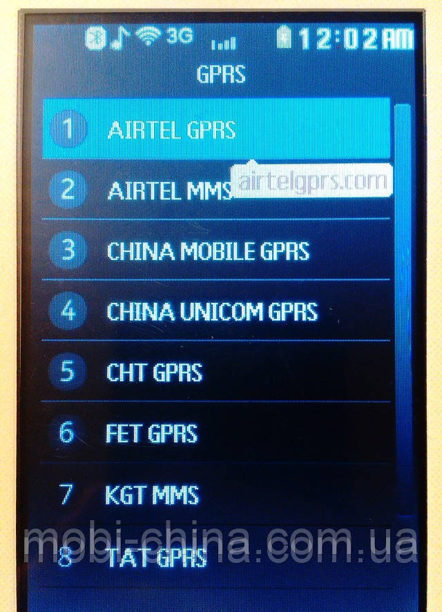 настроить GPRS на китайском телефоне