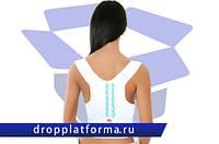 Корректор для спины Posture Support