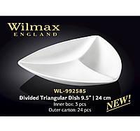 Wilmax.Менажниця трикутна 24см WL-992585