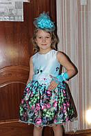 Детское нарядное платье Катюша маечка купон цветы - прокат, Киев, троещина