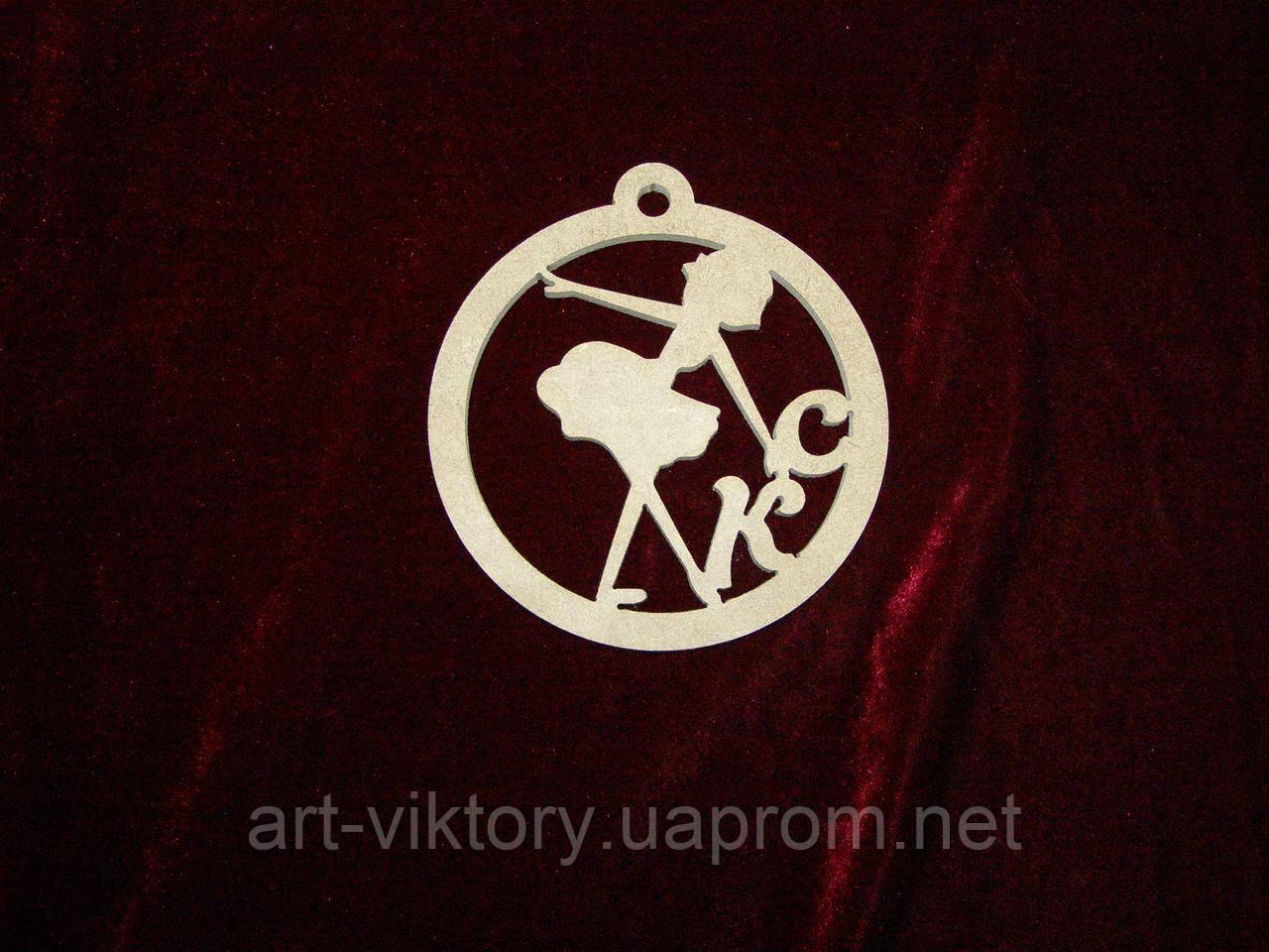 """Подвес с логотипом выставки (12 см), декор - Мануфактура АРТ-ДЕКОР """"Виктория"""" в Одессе"""