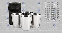 Набор мини рюмок D2 (mini) - 4 стакана 1.0oz, 30ml MHR /20-1