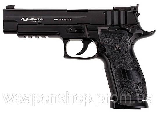 Пистолет Gletcher SS P226-S5