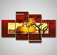 "Модульная картина ""Африканская долина""  (900х1580 мм) [4 модуля]"