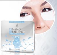 Маска бионаноцеллюлозная для кожи вокруг глаз
