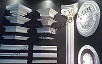 Плинтусы потолочные, карнизы, молдинги, колонны