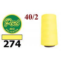 Нитки д/шиття 100% поліестер, 40/2, Вес:Бр/Нт=133/115г/4000яр.(274), жовтий канорейковий
