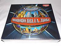 Настольная игра - Монополия Люкс (хороший подарок для всей семьи)