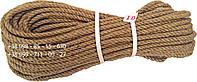 Канат веревка джутовая 10 мм х 50 м - пенька - Украина
