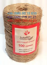 Шпагат джутовый RD 100 грамм х 90 метров