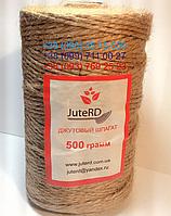 Шпагат джутовый 500 грамм х 450 метров - RD - Украина