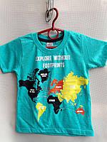 """Футболка мальчикам """"Карта мира"""" 5-8 лет.Турция"""
