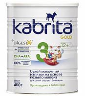 Kabrita Молочный напиток 3 Gold на козьем молоке (12 м+) 400г