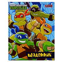 Дневник школьный Ninja Turtles украинский язык 1Вересня