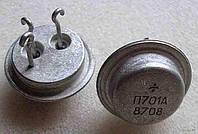 П701А ТО-3 транзистор кремниевый усилительный NPN (0,5А 60В) 10W