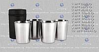 Набор рюмок D10 (большой) - 4 стакана 4,7oz,140 ml MHR /07-2