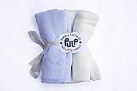 Бамбуковые пеленки Pulp, набор Blue