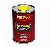 Смывка силикона (антисиликон) NCPro 1л