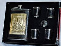 Фляяга со стаканчиками и лейкой Размеры: 23-18-5 см