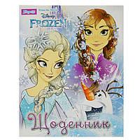Дневник школьный Frozen украинский язык 1Вересня