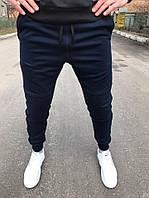 Мужские спортивные штаны, зауженные с манжетами