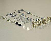 Комплект пружинок барабанных тормозных колодок на Renault Kangoo 1997->2008 — RENAULT (Оригинал) - 7701205524