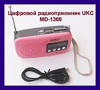Цифровой радиоприемник UKC MD-1300!Опт, фото 1