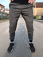 Зауженные спортивные штаны, темно-серые