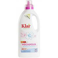 Klar Кондиционер для белья Klar (1 л)
