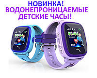 НОВИНКА! Полностью водонепроницаемые детские умные GPS часы Q100 Aqua!