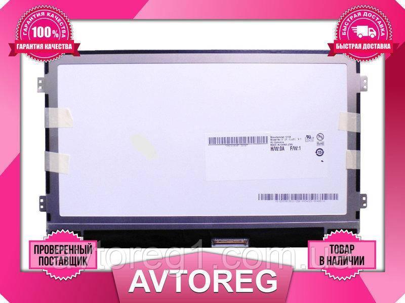 Матрица для ноутбука  B101AW06 V.1 HW1A 24мес.гар.