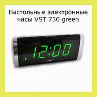 Настольные электронные часы VST 730 green!Опт