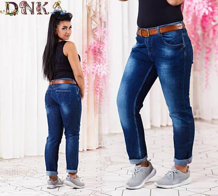 00a2c1d5804 Женские джинсы бойфренды - купить недорого от 710 грн. в Украине ...