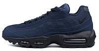 Мужские кроссовки Nike Air Max 95 Blue/Black (Найк Аир Макс 95) синие