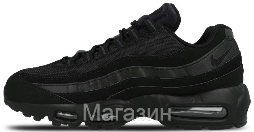 Мужские Кроссовки Nike Air Max 95 Black Найк Аир Макс 95 Черные — в ... dc4935c0fcc