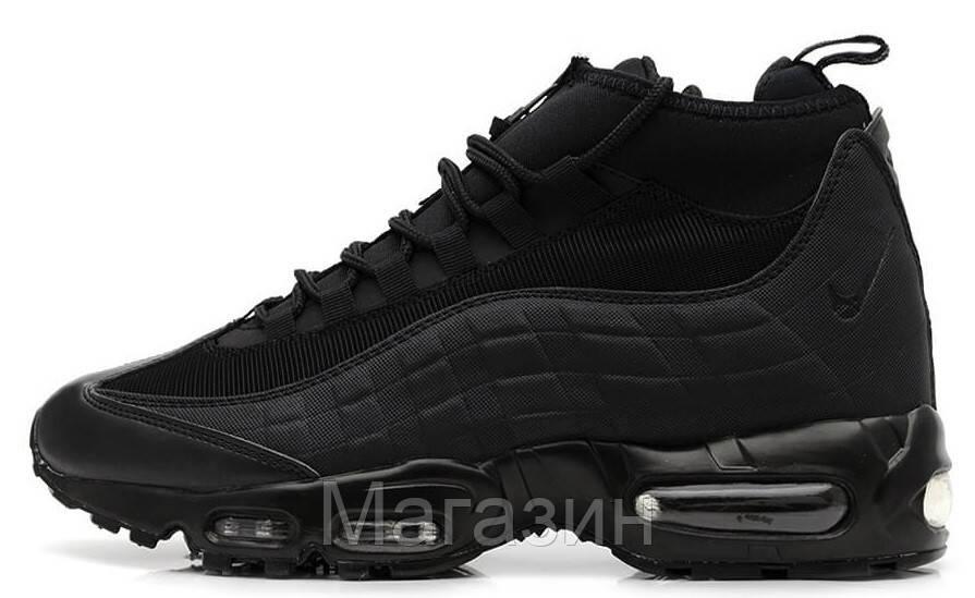 ... Мужские высокие кроссовки Nike Air Max 95 Sneakerboot (Найк Аир Макс)  черные authorized site ... dd0a013a19b