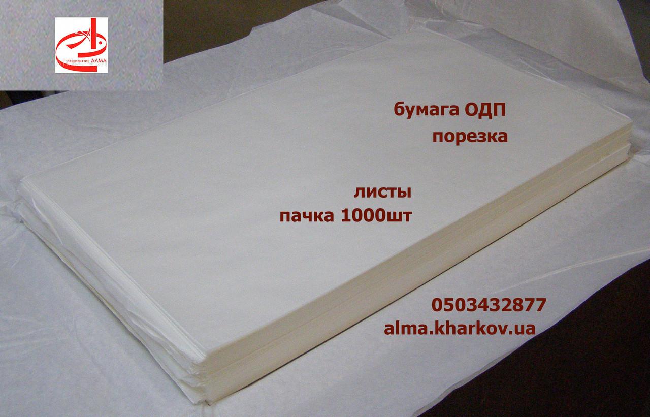 Бумага УДП - 38 в листах