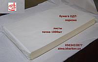 Порезка бумаги на листы Харьков